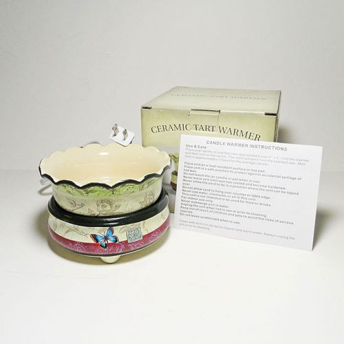 Butterflies Electric Candle Tart Warmer 2 Piece Combo in Box